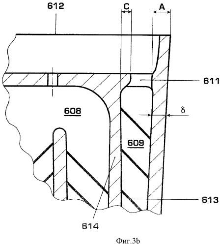 Лопатка газовой турбины