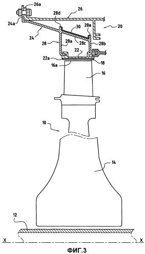 Способ (варианты) и система регулирования зазора у концов лопаток ротора в газотурбинном двигателе, а также газотурбинный двигатель, содержащий такую систему