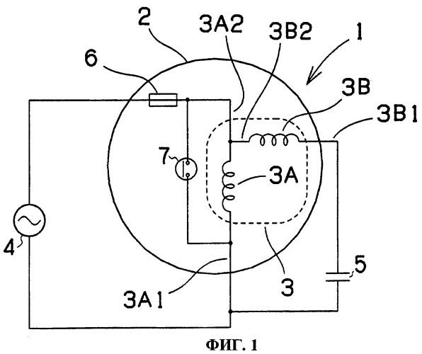 Герметизированный электрический компрессор