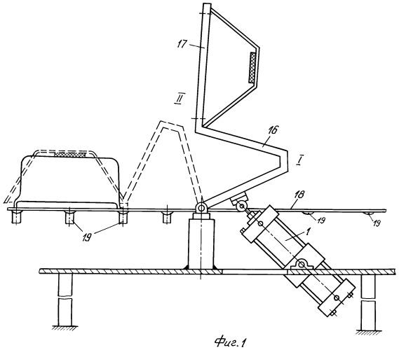 Запорно-фиксирующее устройство поворотного механизма