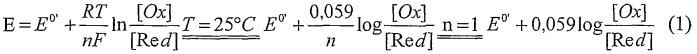 Вольтамперометрический способ определения концентрации аналита в образце и устройство для определения концентрации аналита