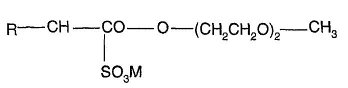 Составы сельскохозяйственного назначения, содержащие эмульсию масло-в-воде на основе капель масла со слоистым жидкокристаллическим покрытием