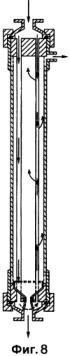 Половолоконный мембранный модуль, способ его производства, сборочный узел с половолоконным мембранным модулем и способ очистки суспендированной воды с его использованием