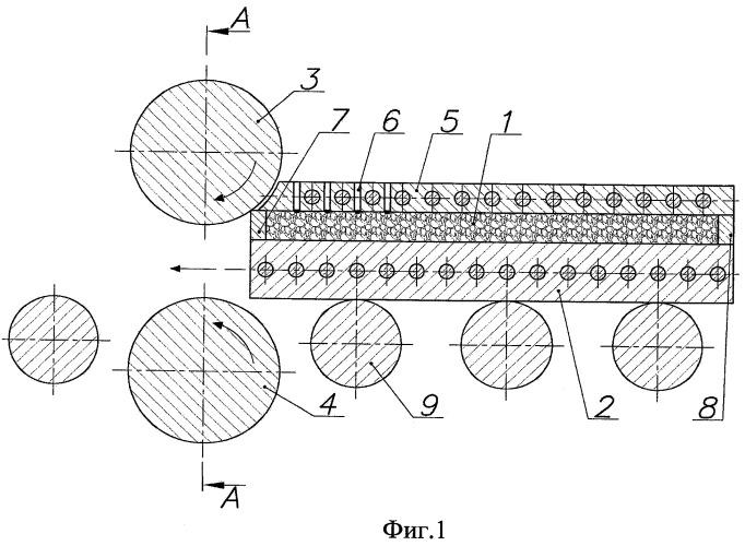 Способ изготовления листовых заготовок из алюминиевой порошковой смеси