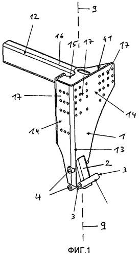 Модульный многофункциональный опорный кронштейн