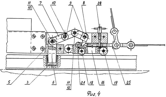 Система для размещения и десантирования грузов с летательного аппарата