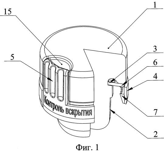 Устройство для укупоривания сосуда (варианты)
