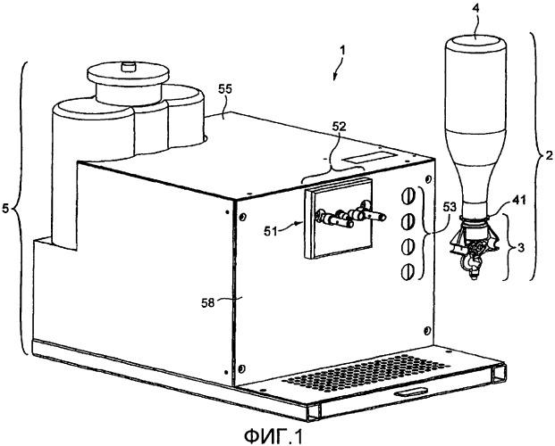 Устройство для выдачи напитка с воздушным впускным отверстием и способом управления им