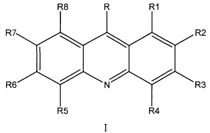 Фотохимический способ получения детектора летучих химических соединений на основе флуорофоров - производных акридина (варианты)