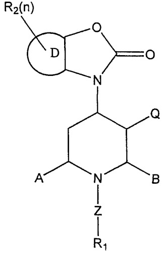 Аналоги ноцицептина