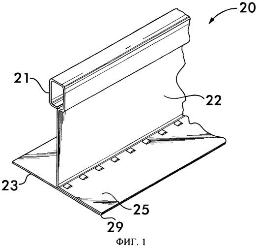 Одностенчатая балка для подвесного потолка с сухой штукатуркой