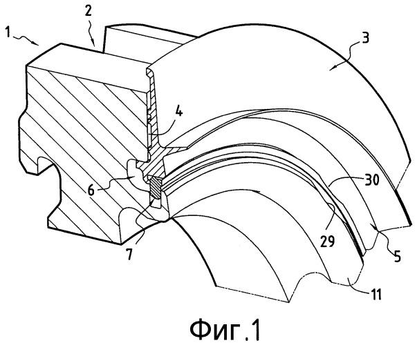 Устройство для осевого удержания фланца диска ротора, а также турбина турбомашины и турбомашина, содержащие такое устройство