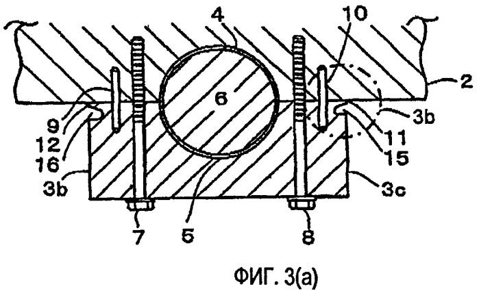 Опорная конструкция для коленчатого вала (варианты)