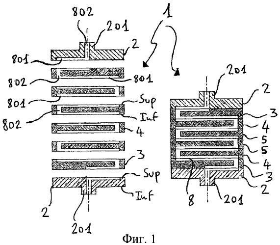 Устройство, состоящее из модульных винтов, для электрической изоляции труб