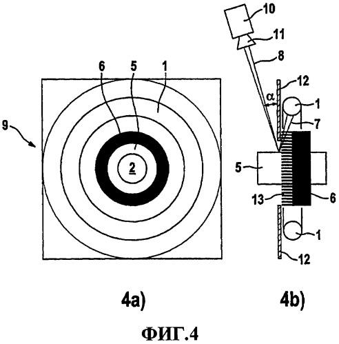 Осветительное устройство для цилиндрических объектов