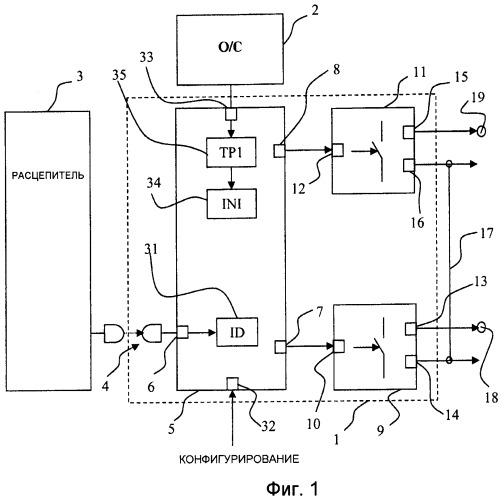 Вспомогательное устройство и способ передачи данных, вспомогательный узел и прерыватель электрической цепи, содержащие упомянутое устройство