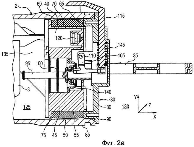 Закрывающая крышка для корпуса с предохранителями электрического распределительного устройства