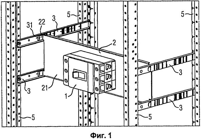 Приборный установочный комплект для расположения прибора в электрическом распределительном устройстве