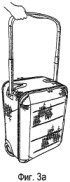 Багажный чемодан