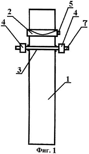 Подголовник для кресла или стула
