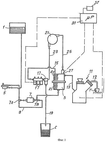 Машина для приготовления кофе или аналогичных напитков и соответствующий способ