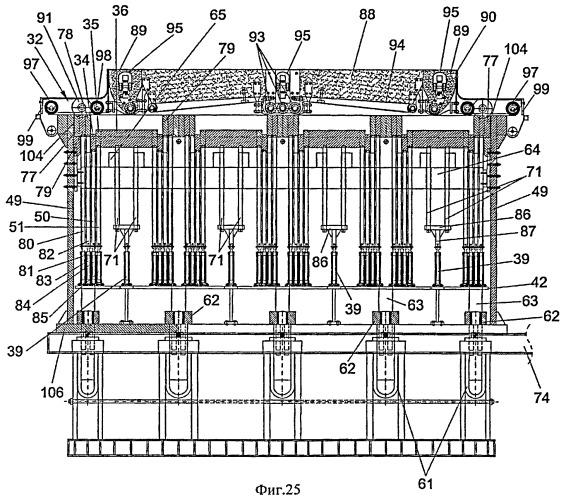 Форма для изготовления каркасов двери