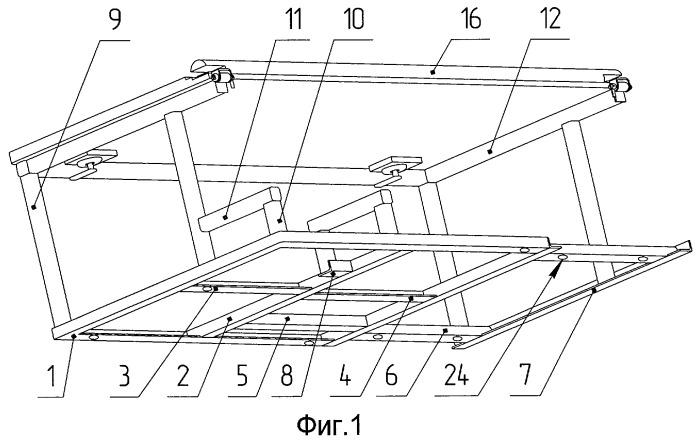Установочный модуль для аппаратуры в багажном отсеке специализированного автомобиля