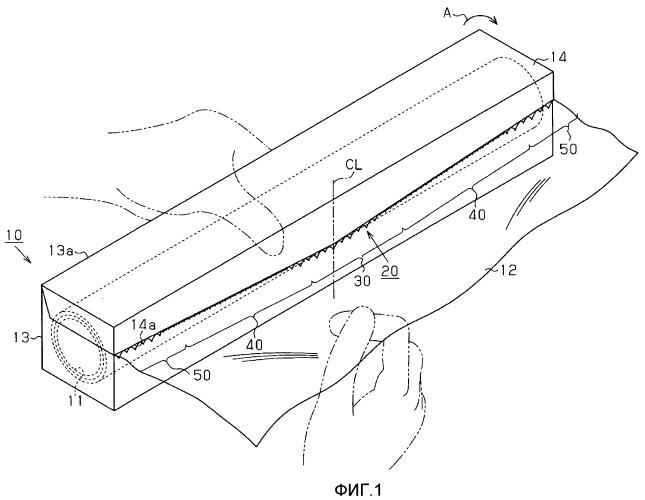 Режущее лезвие для упаковочного контейнера и упаковочный контейнер