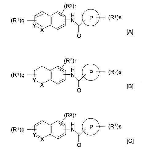 3,4-дигидробензоксазиновые соединения и ингибиторы активности ваниллоидных рецепторов подтипа 1 (vr1)