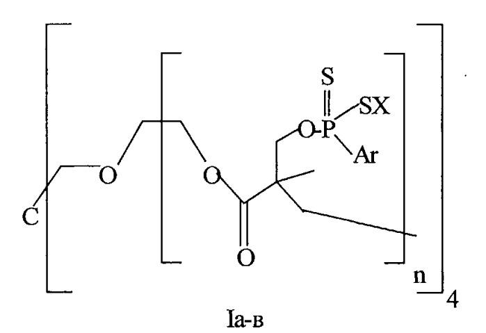 Способ получения композиций полиэфиров арилдитиофосфоновых кислот и их аммониевых солей из гиперразветвленных полиэфирполиолов, композиции полиэфиров арилдитиофосфоновых кислот и их аммониевые соли, обладающие антикоррозионной активностью
