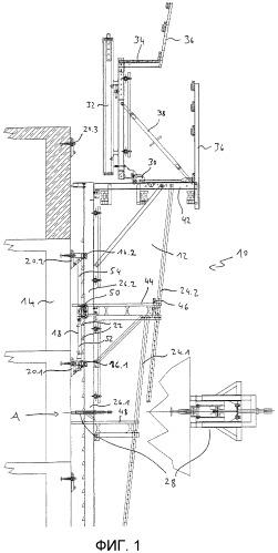 Направляющий башмак и подъемное устройство для использования в строительной отрасли
