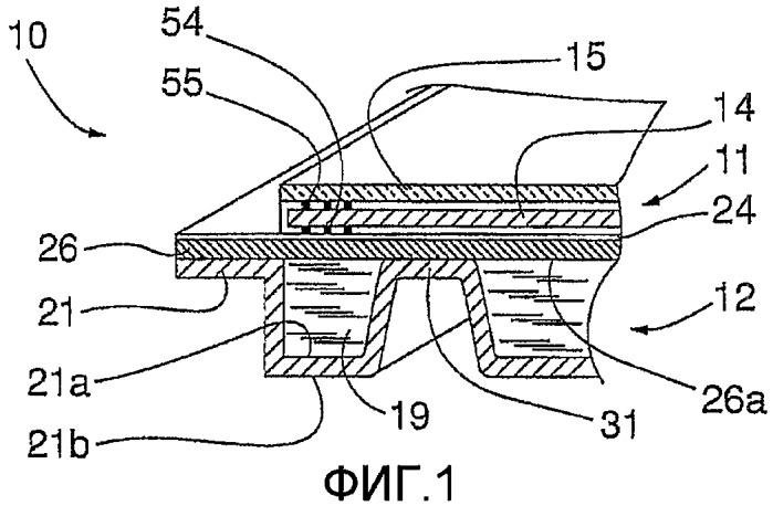 Способ производства комбинированных солнечных панелей фотоэлектрического и теплового типа и соответствующая солнечная панель