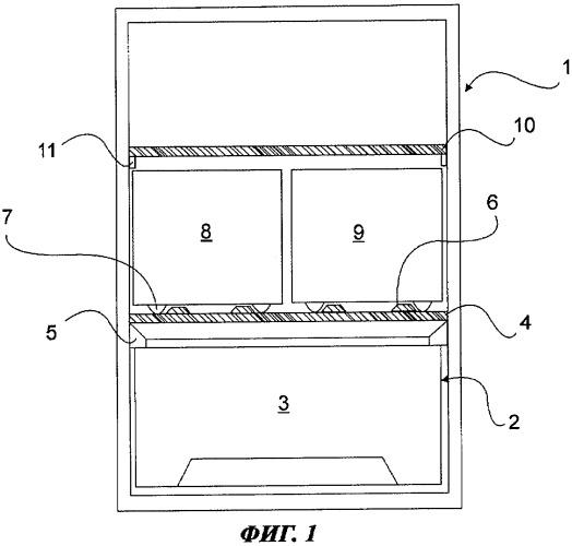 Носитель для охлаждаемых продуктов, извлекаемый по направляющей шине, и холодильный аппарат с таким носителем
