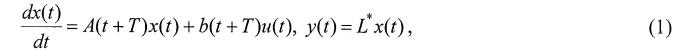 Адаптивная система управления для динамических объектов с периодическими коэффициентами