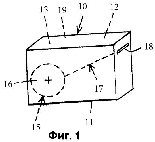 Способ и устройство для обработки ценных предметов