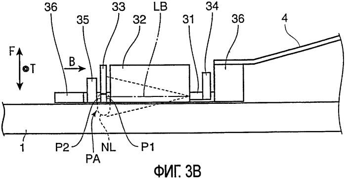 Ближнепольная оптическая головка, устройство ближнепольной оптической головки, ближнепольное оптическое информационное устройство и ближнепольная оптическая информационная система