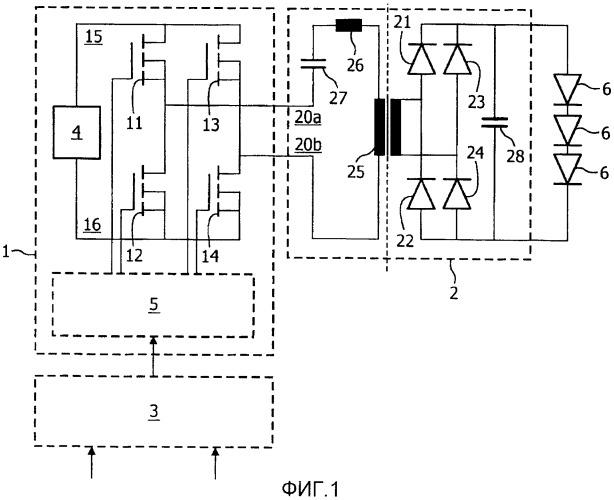 Схема питания и устройство, содержащее схему питания