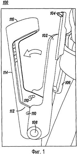 Многорежимный поворотный носимый держатель для мобильных устройств