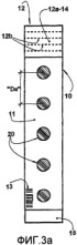 Электродный узел для электроимпедансной томографии