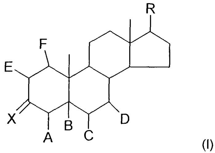 Применение производных холест-4-ен-3-она для получения цитопротекторного лекарственного средства