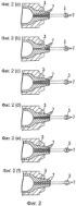Ампула, применяемая в качестве шприца, и шприц, содержащий ампулу