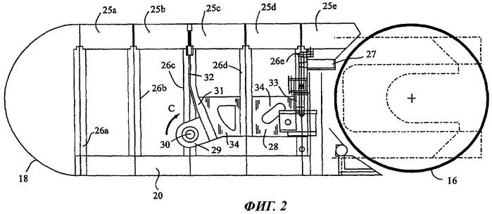 Ленточная литейная машина, имеющая регулируемую длину контакта с отливаемой металлической заготовкой
