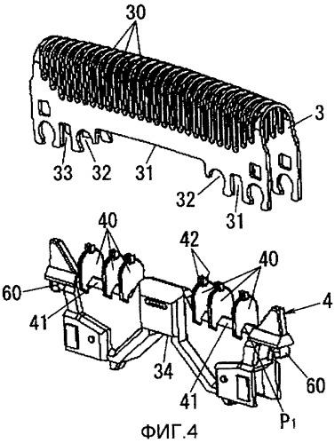Внутренний нож электрической бритвы возвратно-поступательного действия