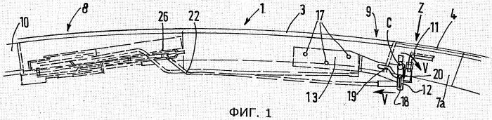 Устройство для фиксации откидной крыши и транспортное средство, оснащенное соответствующей системой