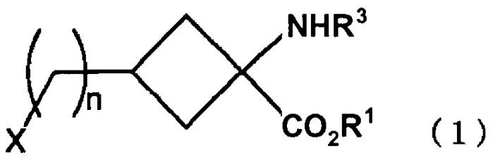 Соединение-предшественник органического соединения, меченного радиоактивным галогеном