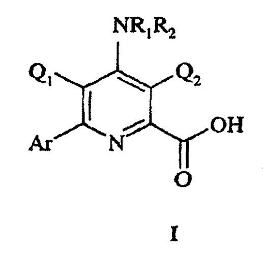 6-(полизамещенный арил)-4-аминопиколинаты и их применение в качестве гербицидов