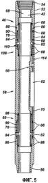 Система и способ для осуществления операции перфорирования в стволе скважины