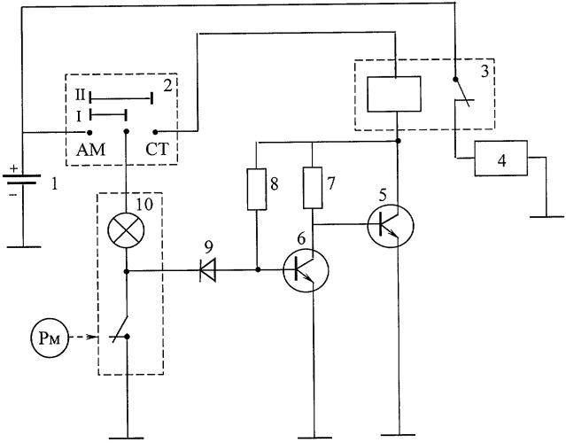 Система электропуска двигателя автомобиля