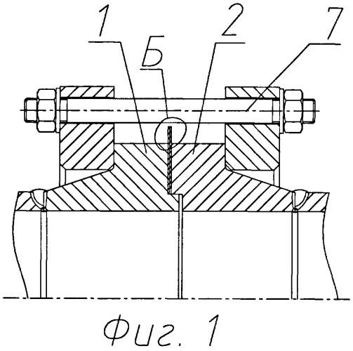 Способ изготовления фланцевого соединения
