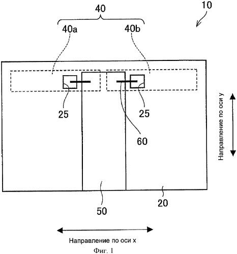 Модуль светодиодной подсветки и жидкокристаллический дисплей